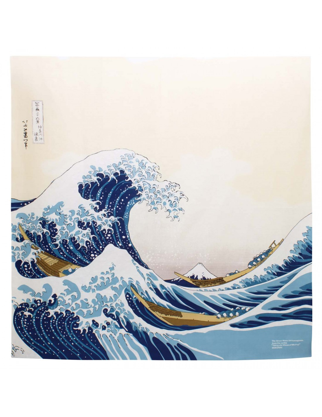 Furoshiki The  Wave
